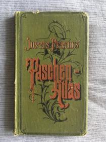 【包邮】1886年德语原版尤斯图斯袖珍世界地图集Justus Perthes' Taschen Atlas