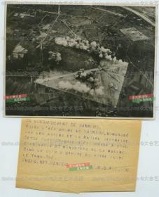 1938骞翠镜���ュ��杞扮�告���姹��f�哄�鸿�����ㄦ�����х��锛�17.3X13��绫�