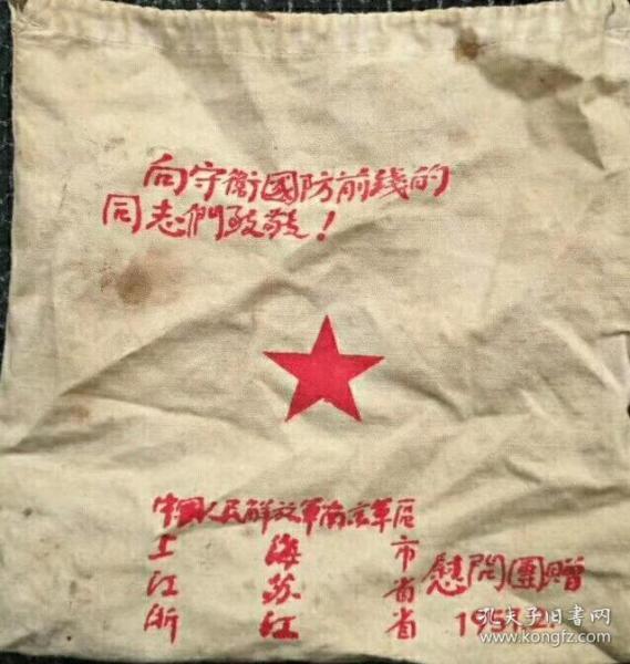 1957�伴��