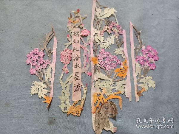晚清五彩手繪剪紙梅花,福入北海長流水。18/18