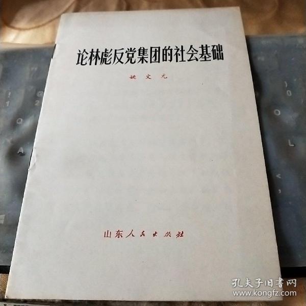 璁烘��褰��������㈢��绀句��虹�/FT4320