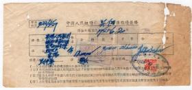 �惰�涓�����-----1951骞磋吹�冲�翠��夸腑�介�惰�������浜�澶�