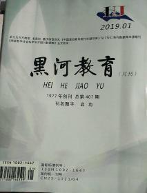 榛�娌虫����2019骞�1��