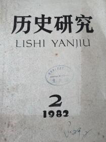 ���茬��绌�1982骞寸��2��