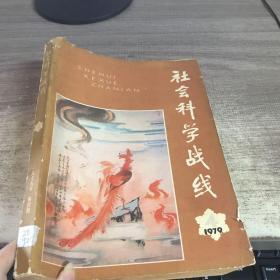 绀句�绉�瀛���绾�1979-4