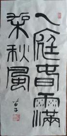 榛���瀛�涔�娉�锛����捐����