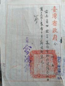 1953骞� 姘���42骞� �版咕���垮�浠� 浣�楦块�� 濮�浠诲�洪��甯�寤鸿�惧���浣�