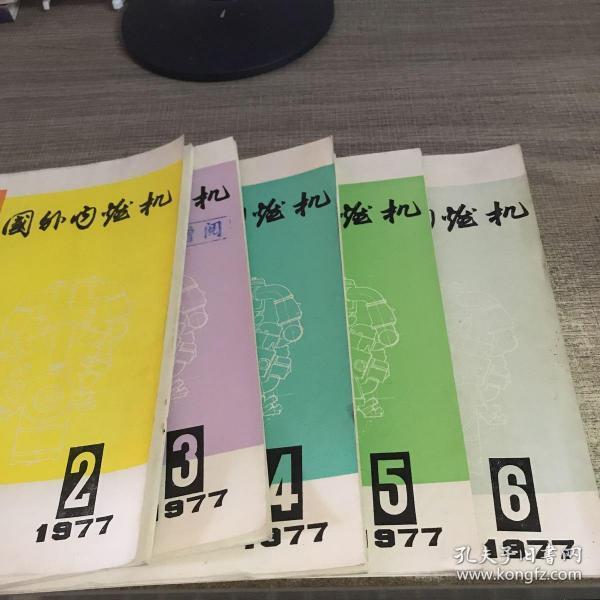 �藉�������1977-2-6