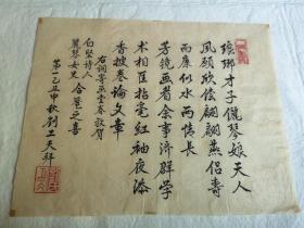 ���ㄥ�轰�������浜���杈�璇�璇���瀹跺��宸ュぉ锛�1904-2005锛�涔�娉�涓�骞�