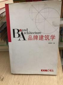 BA����寤虹��瀛�