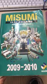 MiSUMi FA 宸ュ�����ㄥ���ㄩ�朵欢 2009-2010 锛�绠�浣���锛��拌揣
