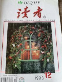 读者1998年第12期