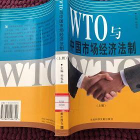 WTO涓�涓��藉��虹�娴�娉���