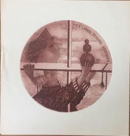 銅版藏書票女孩和葫蘆