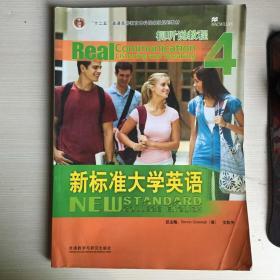 新标准大学英语 4视听说教