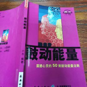 语文:二年级下/2011春(江苏教育版)期末冲刺100分完全试卷