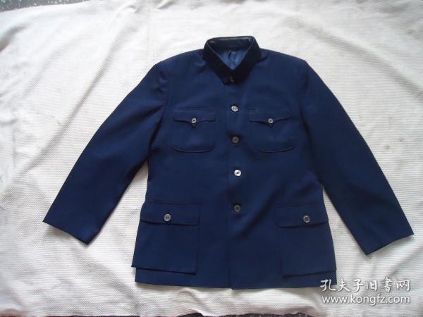 上海第十二服裝廠雄偉牌藍色毛料中山裝
