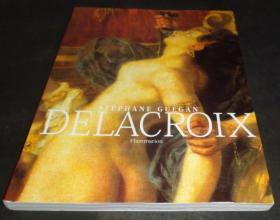 2手法文 Eugene Delacroix 德拉克洛瓦 xkd39