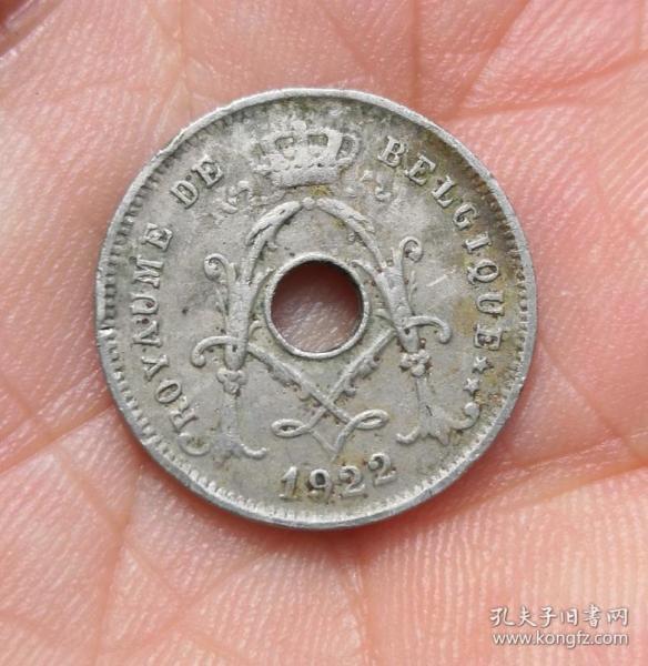 1922年比利時銀毫一枚(保真)