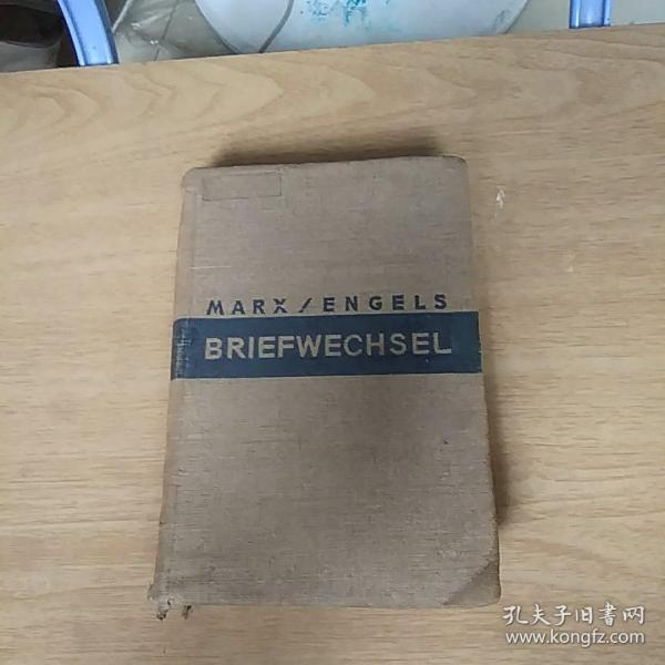 marx engels briefwechsel 马克思恩格斯通信集 1935 德文 箱十四