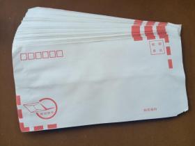 郵政快件信函