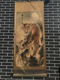 清代虎虎生威老畫一幅 純手繪 尺寸見圖