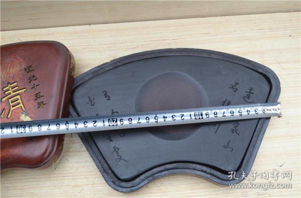 中国龛砚端砚大尺寸砚台171139356文房四宝毛笔用砚台原石砚台