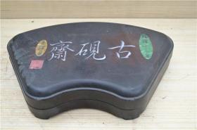 中国龛砚端砚大尺寸砚台171139381文房四宝毛笔用砚台原石砚台