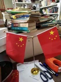 寫字桌用國旗擺件1套