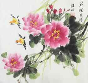 【超值特价】【保真】【陈浩】中国工笔画研究会会员、中国书画研究院画师、北京画院专业画家,一级美术师,中国画研究会北京会员、小品花鸟画(33*33CM)18。