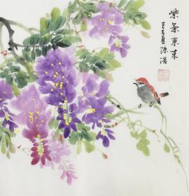 【超值特价】.【保真】【陈浩】中国工笔画研究会会员、中国书画研究院画师、北京画院专业画家,一级美术师,中国画研究会北京会员、小品花鸟画(33*33CM)20