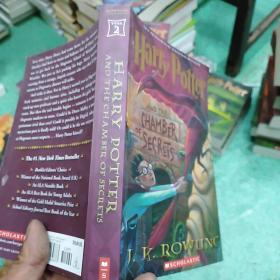 Harry Potter And The Chamber Of Secrets..2