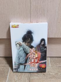 正版电脑游戏光盘   笑傲江湖2五岳剑派