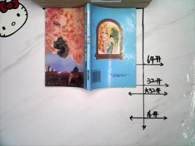 奥尔菲斯之窗第4卷