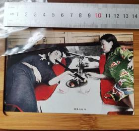 【收藏级】正宗古董  老明信片  晚清时期    吸鸦片的女性    珍贵稀有  值得收藏!