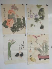 吴祖光 新凤霞 合作花卉 小鸡等4幅 品相稍差 每幅尺寸约42x34