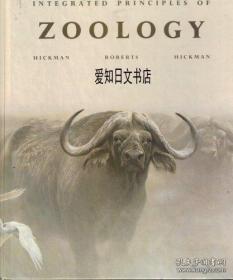 【包邮】 Integrated Principles of Zoology
