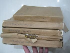 毛泽东选集 1~5(5本一套)大32开竖版 带书衣 私藏好品