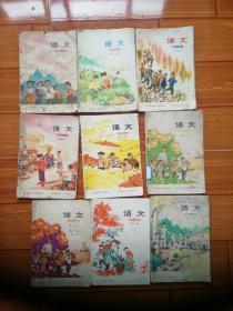 江苏省小学语文课本1.2.3.4.5.6.7.8.10.