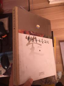 中国普洱茶文化(下)