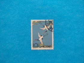 特48-2丹顶鹤  10分 1枚(邮票)
