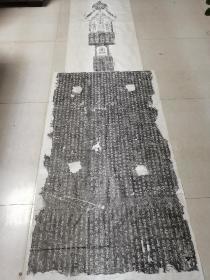 五级浮图造像碑(原石原拓)