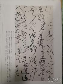 中国书法杂志       第十二届全国书法篆刻展作品专辑隆重登场 收草书103件、篆书48件、楷书135件 相当于12届国展作品精选集。
