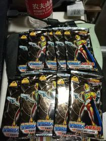 宇宙超人奥特曼 AR对战卡经典版 10包 未拆封