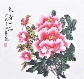 邵华 河南美协 3款牡丹------手绘作品非复印品,部分实物与照片有偏差
