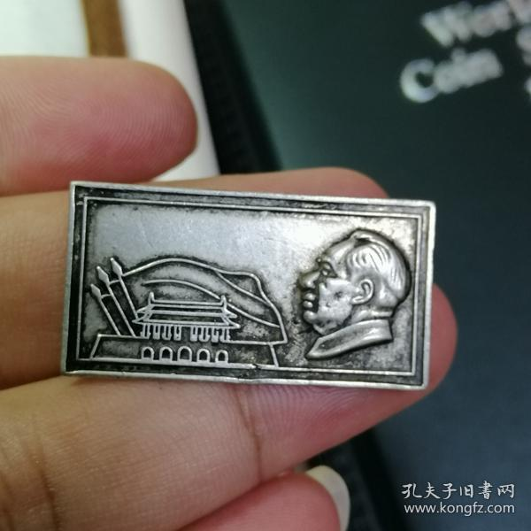 北京 天安门 纯银 毛主席像章