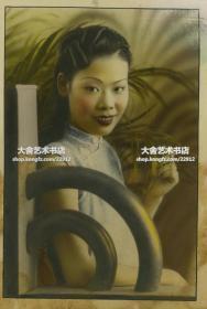 民国照相馆拍摄手工上色旗袍年轻女子侧身肖像老照片,尺寸为23.5X16.3厘米