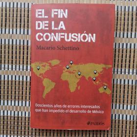 EL FIN DE LA CONFUSION 德语原版