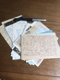 日军通口中尉战地明信片16张,满满的信息量