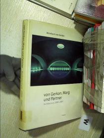 von Gerkan Marg und Partner: Architecture 2000-2001